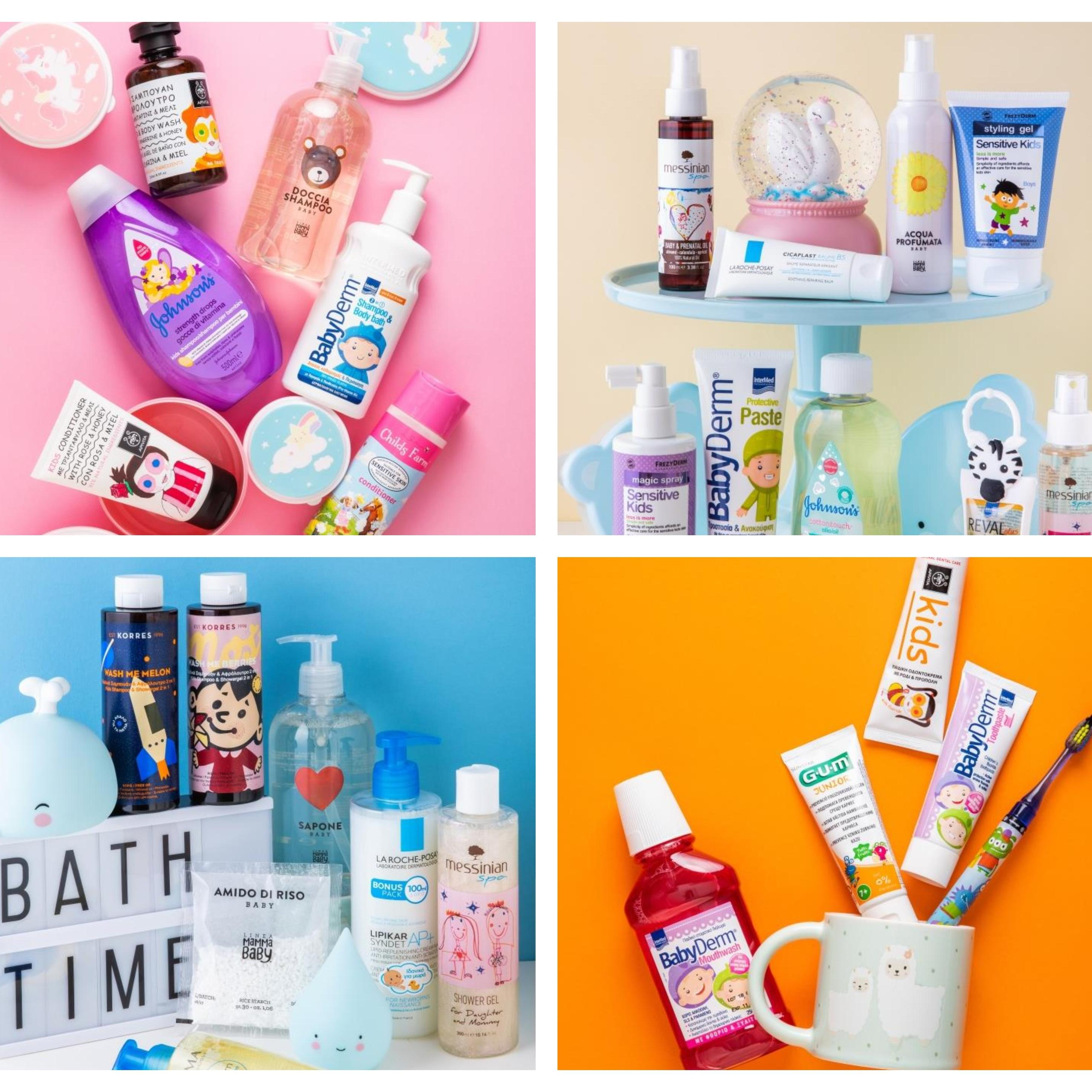 boom beauty products for kids
